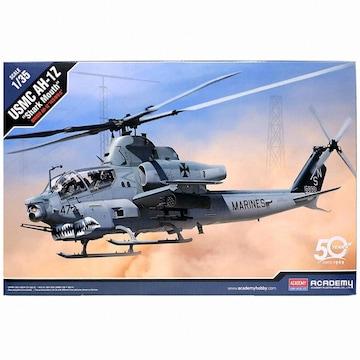 아카데미과학 1/35 미해병대 AH-1Z 샤크마우스