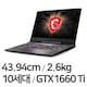 MSI GP시리즈 GP75 Leopard 10SDK (SSD 512GB)_이미지