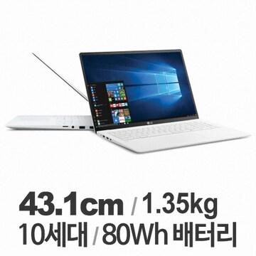 LG전자 2020 그램17 17Z90N-VA76K 40GB램