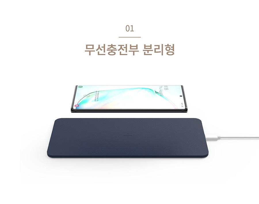 브로스앤컴퍼니 파우트 HANDS3 SPLIT 초고속무선충전 마우스패드 (미드나잇 블루)