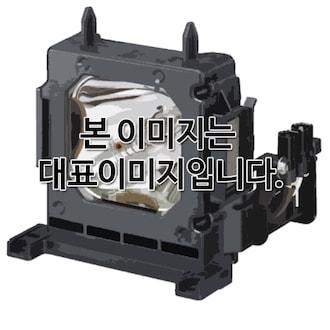 U7-300 베어램프_이미지