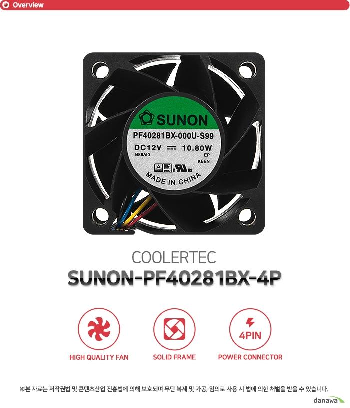 SUNON PF40281BX