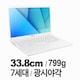 삼성전자 2017 노트북9 Always NT900X3N-K39S (기본)_이미지_0