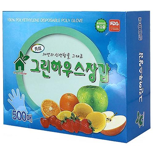 삼진  그린하우스 위생장갑 500매 (1개(500매))_이미지