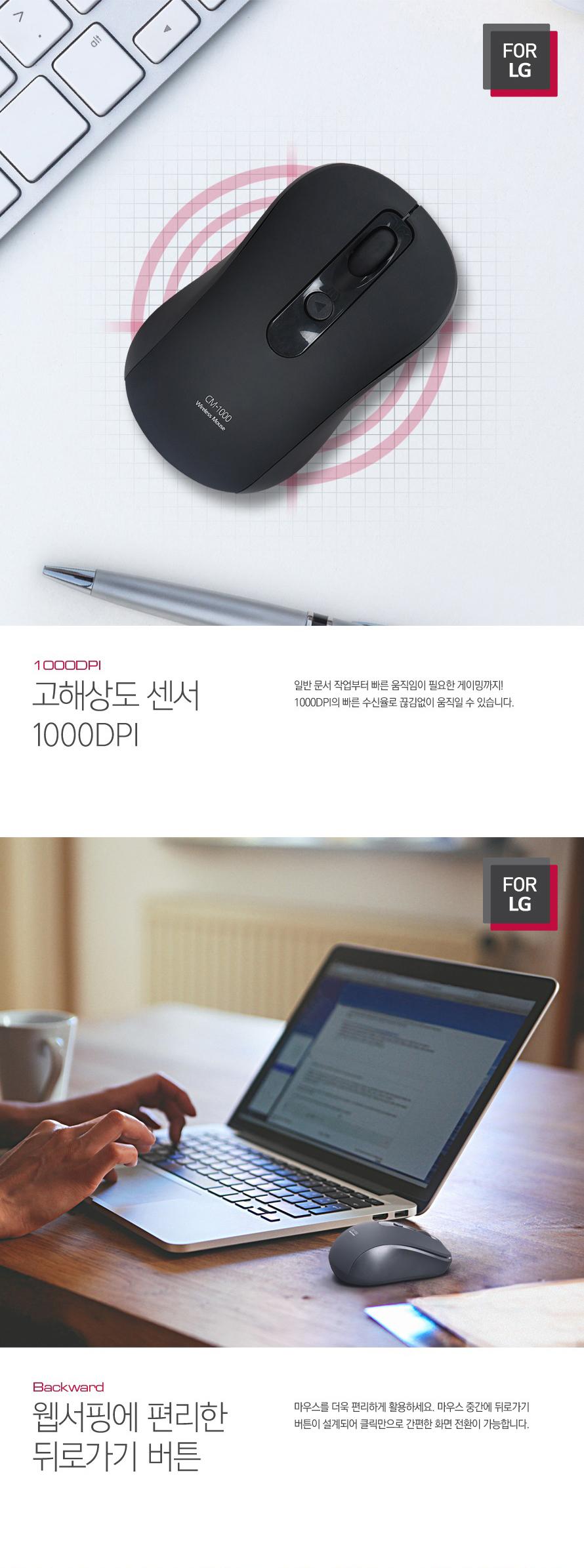 청맥전자 For LG CM-1000