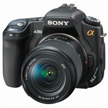SONY 알파 A350 (18-70mm + 55-200mm)_이미지