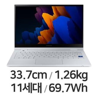 삼성전자 갤럭시북 플렉스2 5G NT930QCA-KC71S (SSD 512GB)_이미지