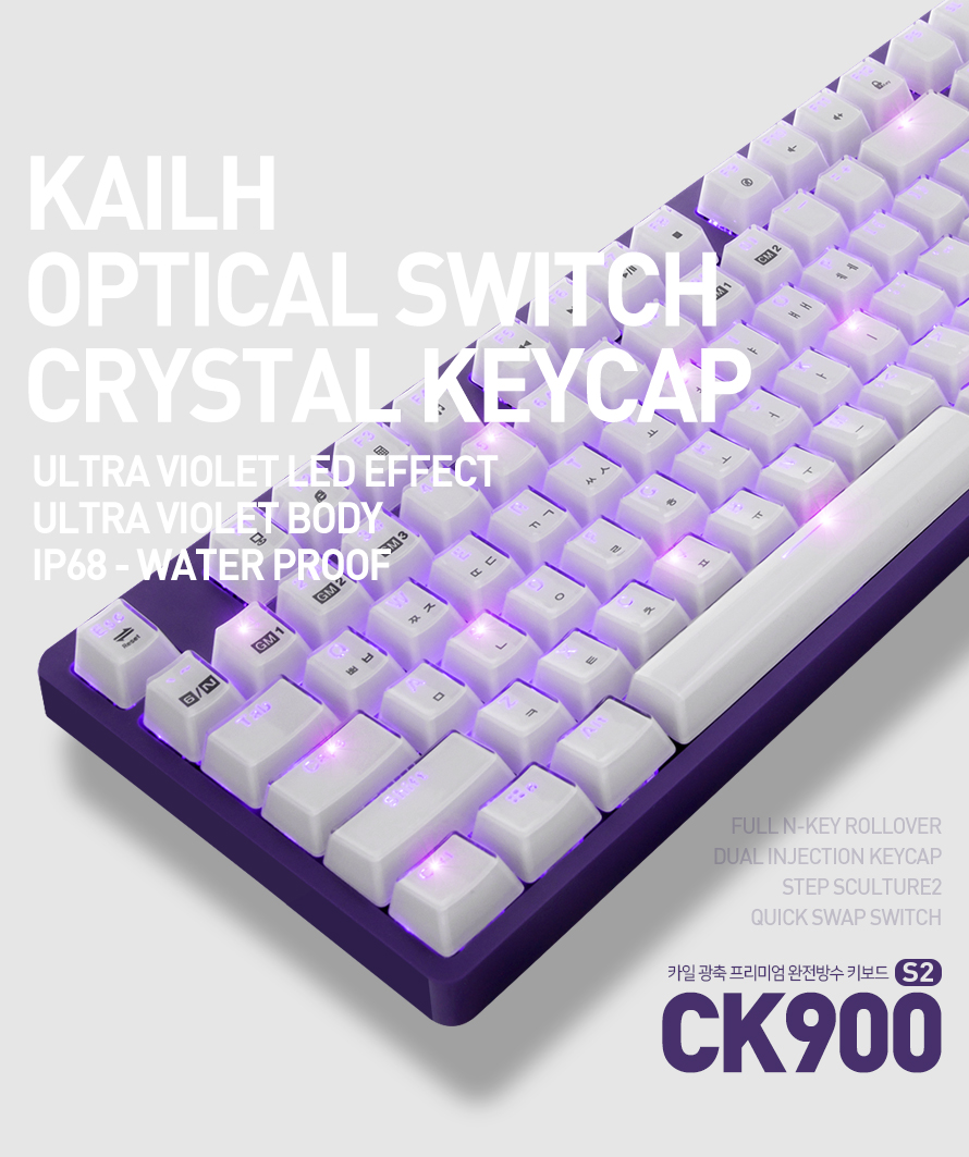 COX  CK900 S2 카일 광축 크리스탈 키캡 완전방수 LED 교체축(클릭)