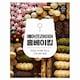 책밥 에어프라이어 홈베이킹 - 맛있는 과자를 만드는 가장 쉬운 방법_이미지
