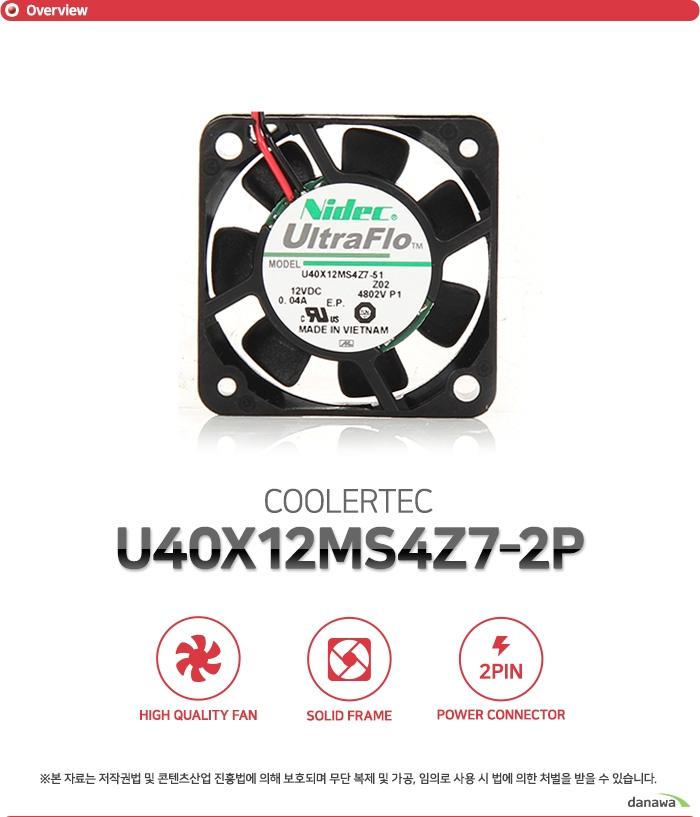 Nidec  UltraFlo U40X12MS4Z7-51