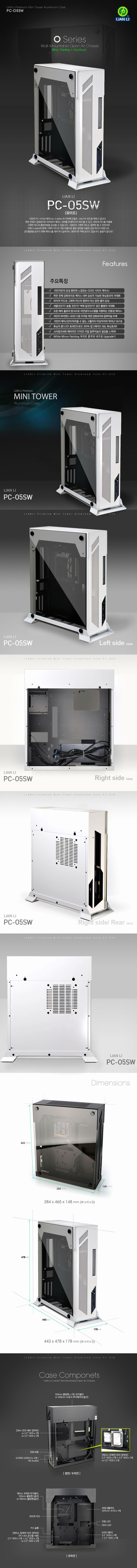 PC-O5SW_INFO-01.jpg