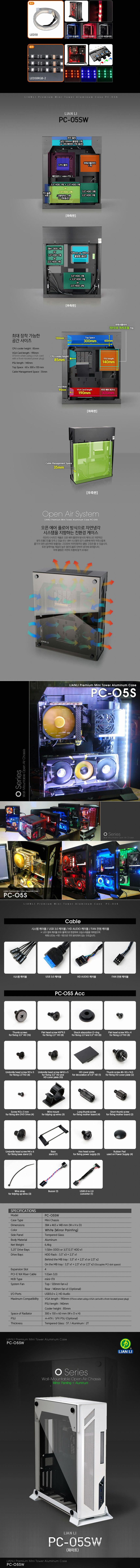 PC-O5SW_INFO-03.jpg