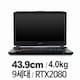 한성컴퓨터 BossMonster EX7989KFW (SSD 512GB + 1TB)_이미지