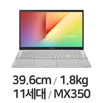 ASUS 비보북 S15 S533EQ-BQ025 (SSD 512GB)_이미지