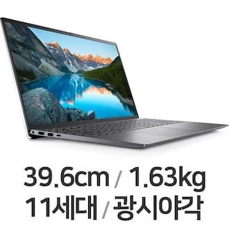 DELL 인스피론 15 5510 DN5510-UB02KR (SSD 512GB)_이미지