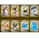 포켓몬코리아 포켓몬카드 소드앤실드 하이클래스팩 샤이니스타 V (10팩)_이미지