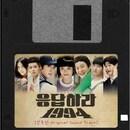 응답하라 1994 감독판 OST(CD+DVD)