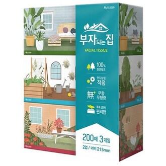 부자되는집 페이셜 티슈 200매 (3개) *1팩_이미지
