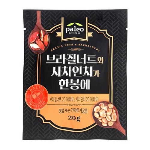 한국생활건강 팔레오 브라질너트와 사차인치가 한봉에 20g (10개)_이미지
