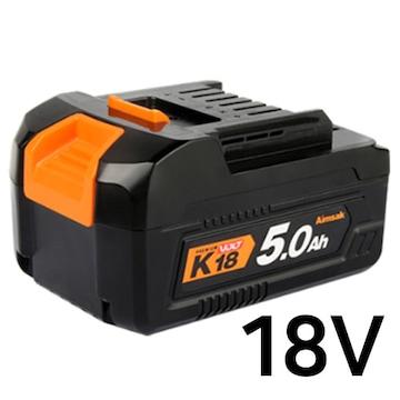 아임삭  B50L18D (5.0Ah)