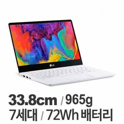 LG전자 2018 그램 13ZD980-LX10K (SSD 128GB)_이미지