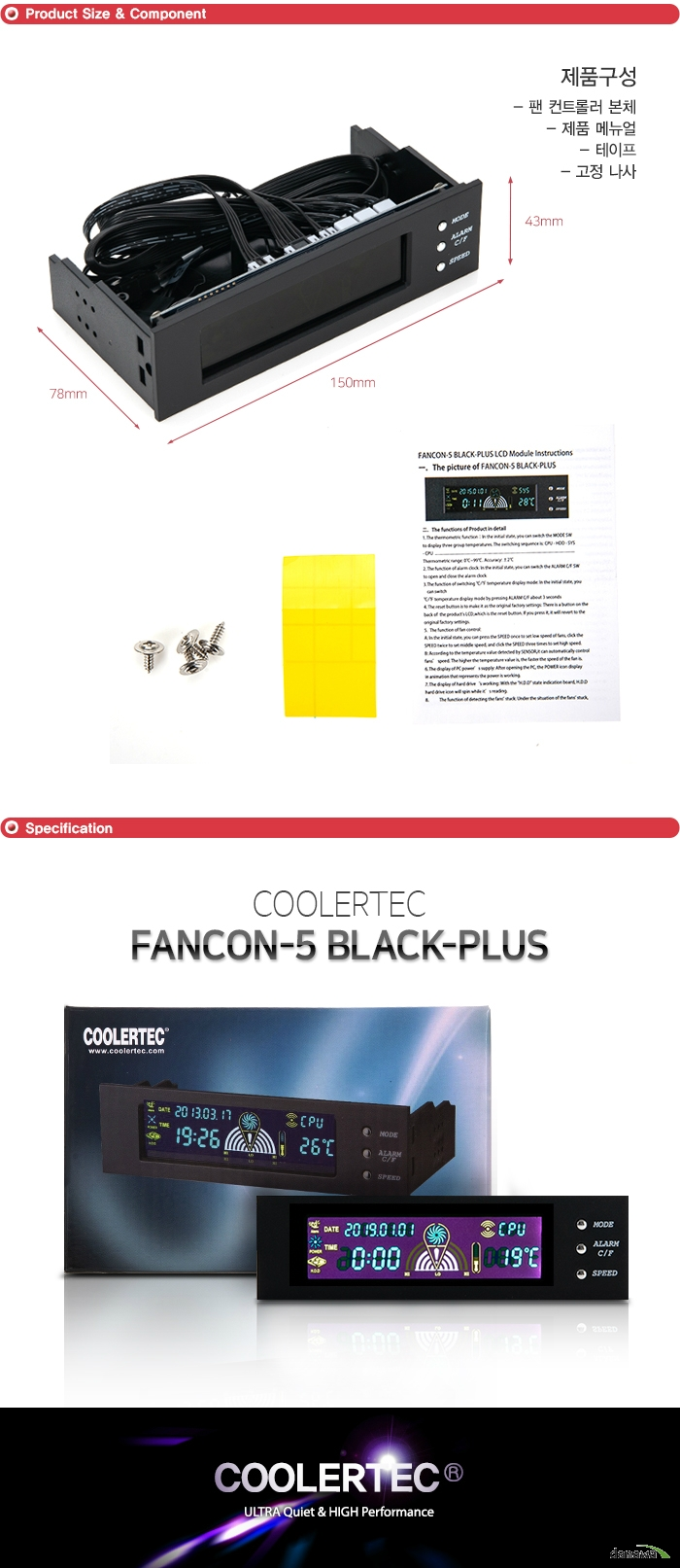 COOLERTEC  FANCON-5 BLACK PLUS