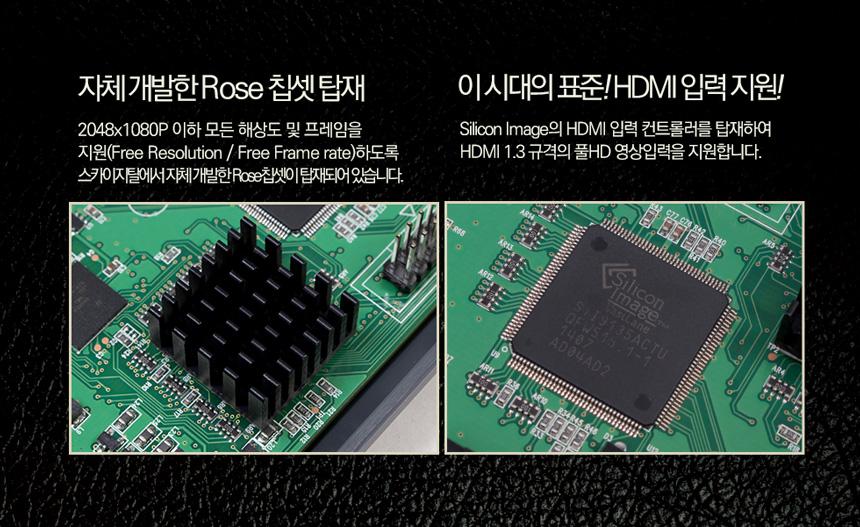 스카이디지탈  슈퍼캐스트 U6T 2HD HDMI + SKY HDMI S122 4K