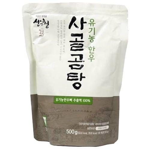 산청자연식품  유기농 한우 사골곰탕 500g (2개)_이미지
