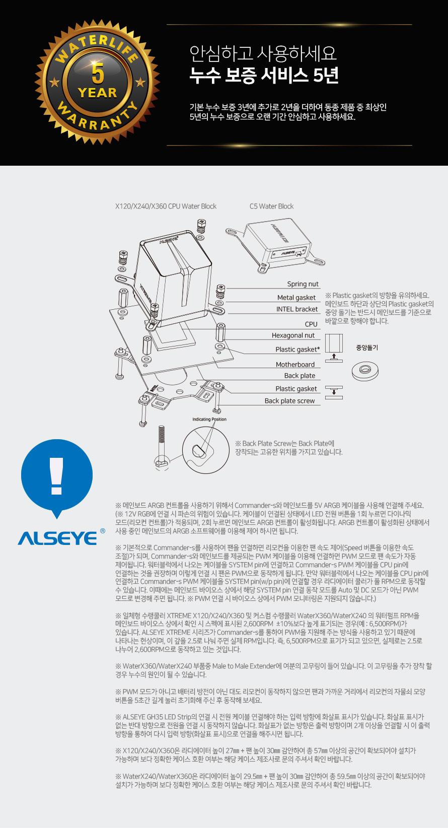 ALSEYE  XTREME X120(Gray)