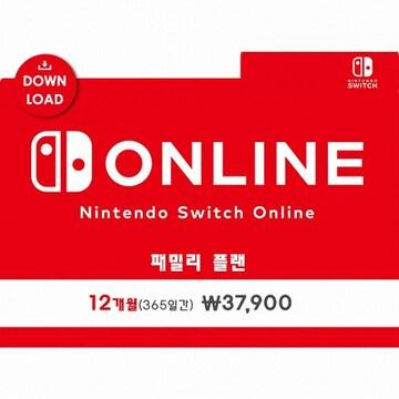 Nintendo 닌텐도 스위치 온라인 패밀리 플랜 이용권 국내(12개월)