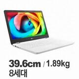 LG 2018년형 울트라PC 소셜 특가
