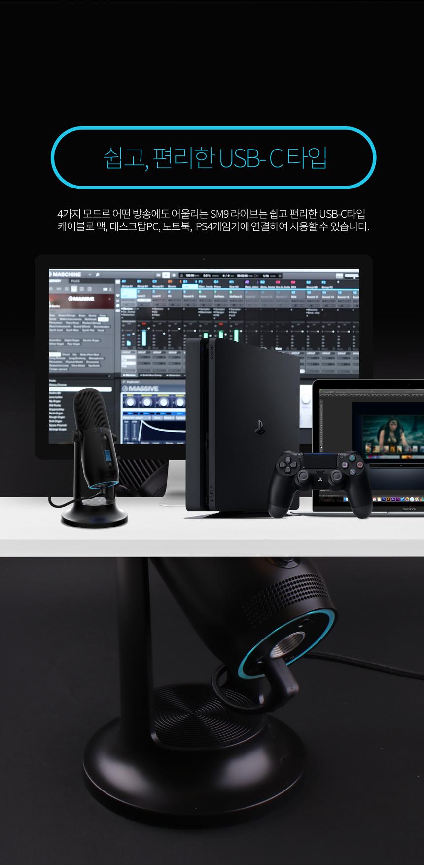 웨이코스 씽크웨이 TONE SM9 LIVE KIT (블랙)