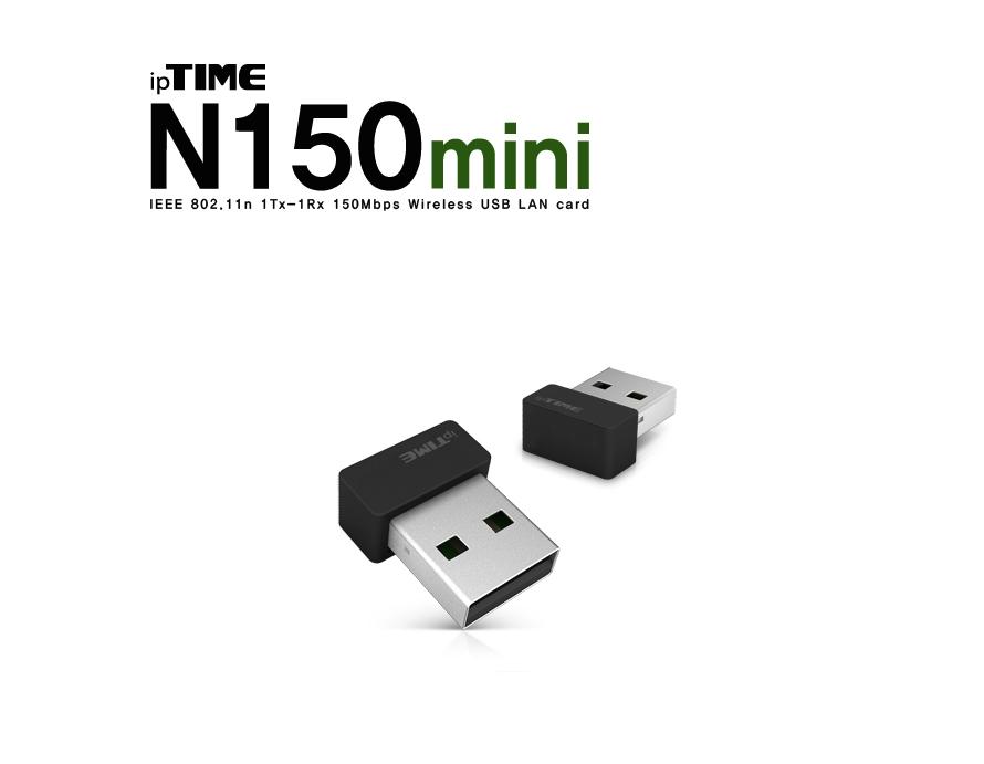 EFM ipTIME N150mini USB 2.0 무선랜카드