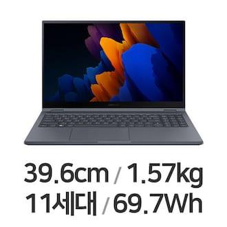 삼성전자 갤럭시북 플렉스2 NT950QDA-XF71B (SSD 512GB)_이미지