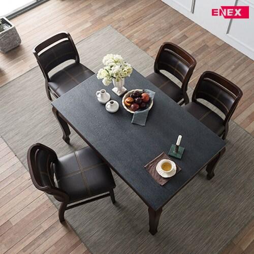 에넥스  아레스 화산석 식탁세트 (의자4개)_이미지