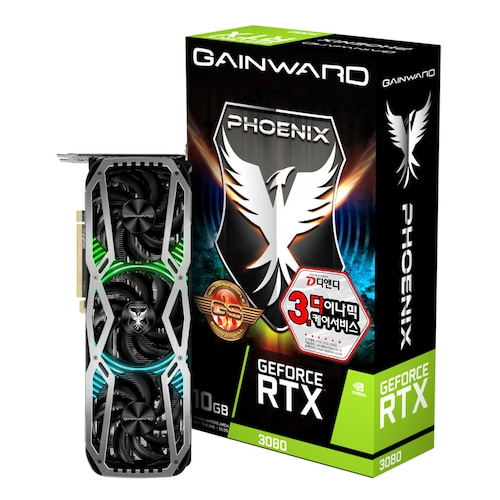 GAINWARD 지포스 RTX 3080 피닉스 GS OC D6X 10GB_이미지