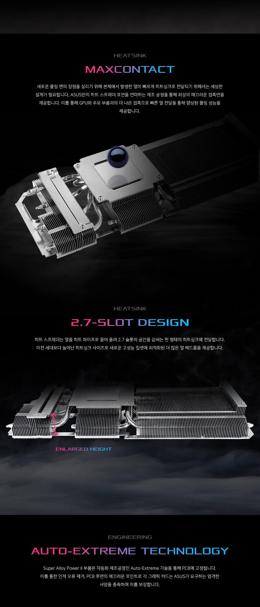 ASUS ROG STRIX 지포스 RTX 3060 O12G GAMING OC D6 12GB