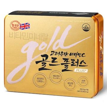 고려은단 비타민C 골드플러스 240정(1개)