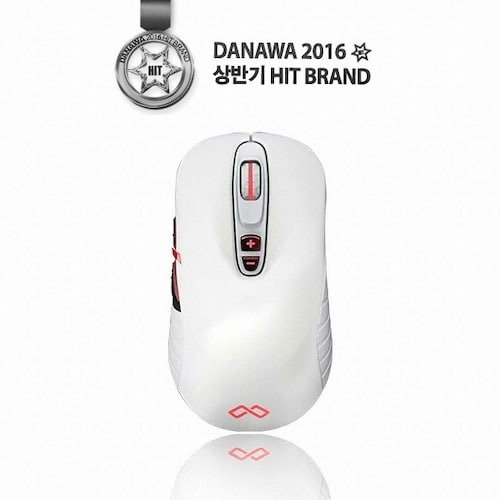 MAXTILL  TRON G10 PROFESSIONAL GAMING MOUSE (White special edition)_이미지