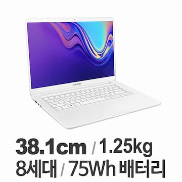 삼성전자 2019 노트북9 Always NT950XBV-A58WA (SSD 256GB)