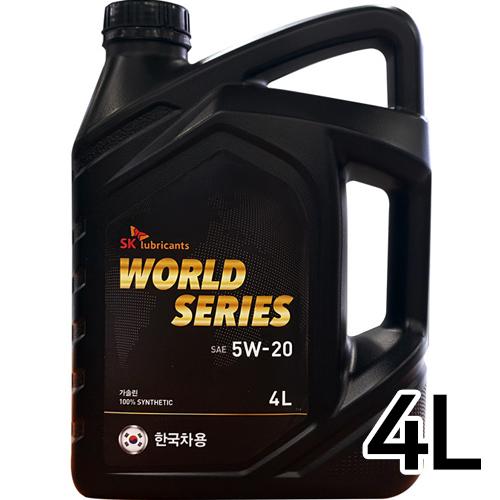 SK루브리컨츠 지크 월드시리즈 한국차용 5W20 4L