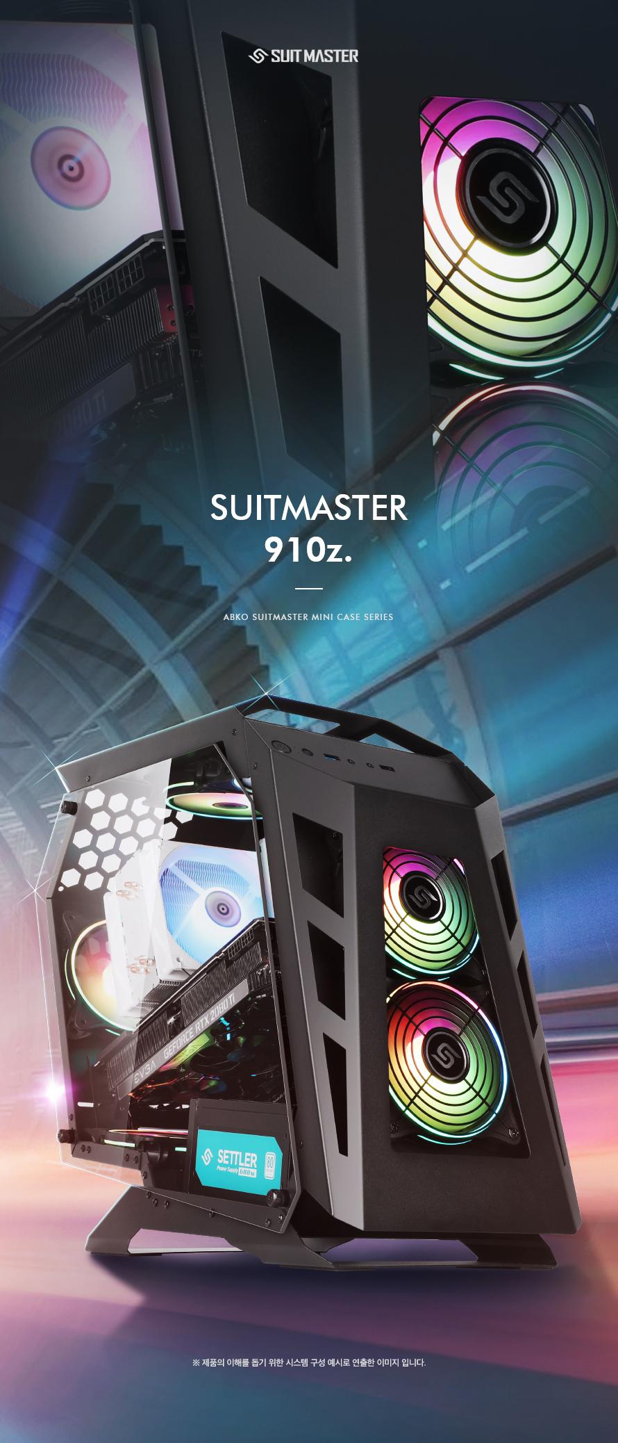 ABKO SUITMASTER 910z 강화유리 스펙트럼 Dualight (블랙)