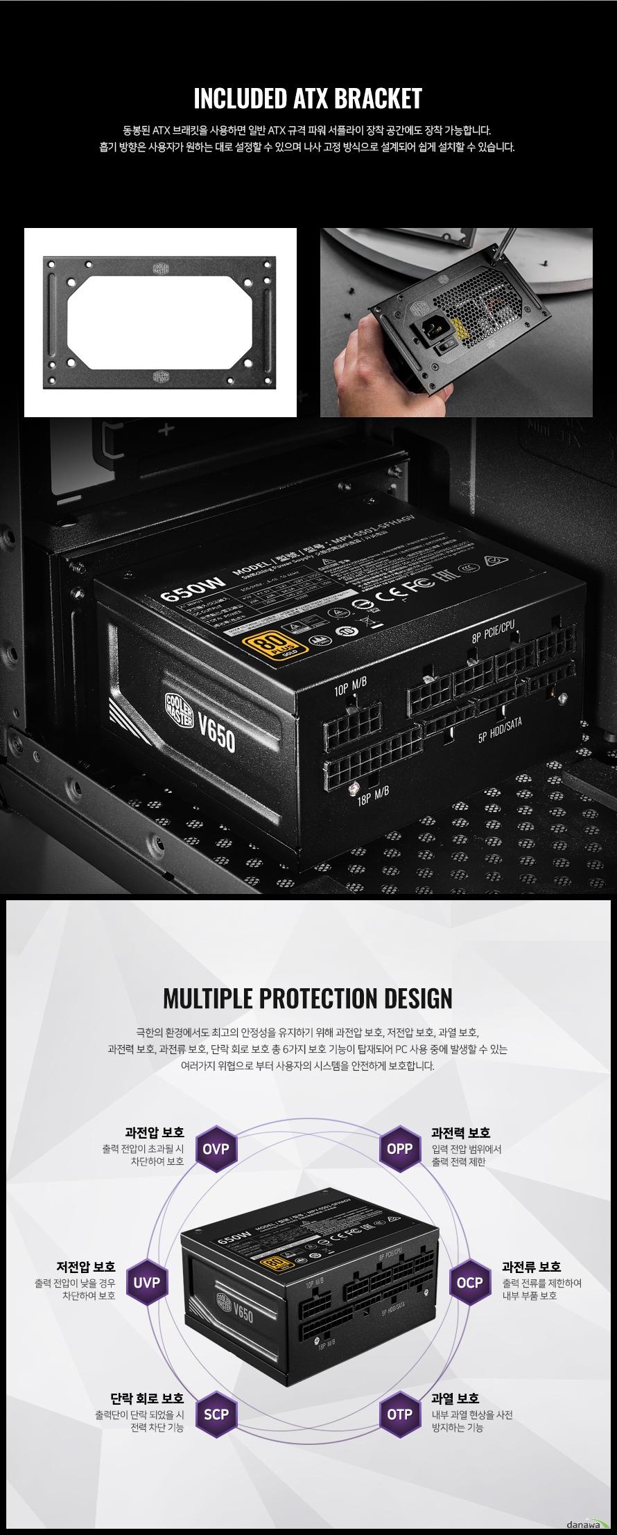 쿨러마스터 V650 SFX GOLD