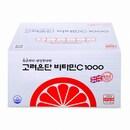 비타민C 1000 720정
