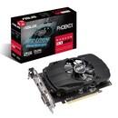 라데온 RX 550 2G EVO D5 2GB 대원CTS