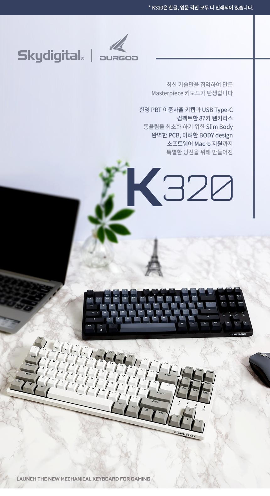 DURGOD TAURUS K320 한영 PBT 기계식 키보드(스페이스 그레이, 은축)