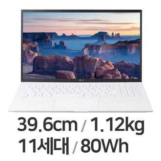 LG전자 2021 그램15 15Z90P-GA76K (SSD 512GB)_이미지
