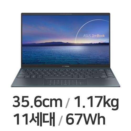 ASUS 젠북14 UX425EA-BM113T(SSD 512GB)