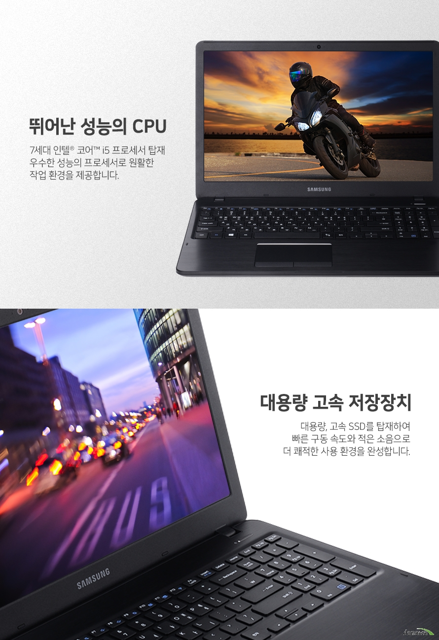 뛰어난 성능의 CPU 7세대 인텔 코어 i5 프로세서 탑재 우수한 성능의 프로세서로 원활한 작업 환경을 제공합니다. 대용량 고속 저장장치 대용량, 고속 SSD를 탑재하여 빠른 구동 속도와 적은 소음으로 더 쾌적한 사용 환경을 완성합니다.