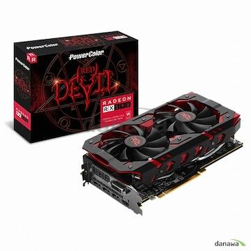 PowerColor 라데온 RX 590 D5 8GB 붉은악마